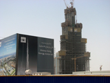Burj Dubai will be the tallest tower on earth