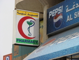 pepsi and the pharmacy