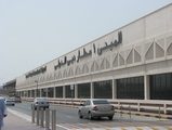 """dubai international airport"""