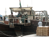 work on dubai creek