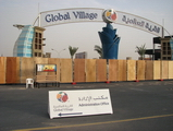 global village is closed