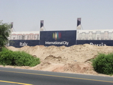 dubai international city commercial
