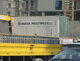 """NASA Multiplex"" - what a company name!"