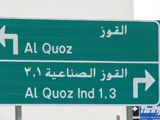 al quoz everywhere